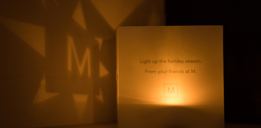 2013 M Holiday Card